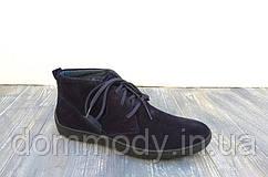 Ботинки мужские из замши Sherlock зимние