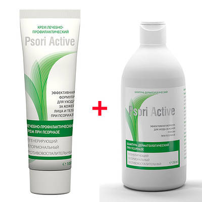 Набор Псори Актив для ухода за кожей, Psori Active при псориазе (2шт)