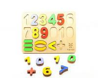 """Рамка-вкладыш """"Веселые цифры"""", Tatev, деревянные игрушки,деревянные рамки-вкладыши,рамка вкладыш,сотер"""