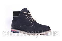 Ботинки мужские из замши Lock зимние