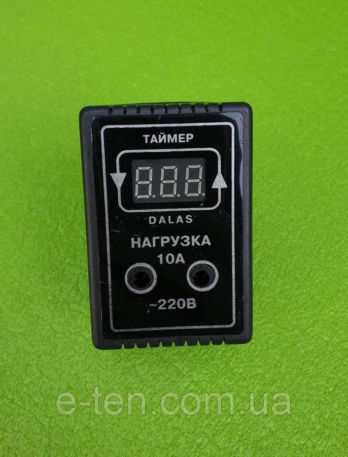 Таймер циклический цифровой DALAS 10А / максимальная нагрузка 2кВт / 220V (розеточный)