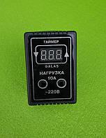 Таймер циклический цифровой DALAS 10А / максимальная нагрузка 2кВт / 220V (розеточный), фото 1