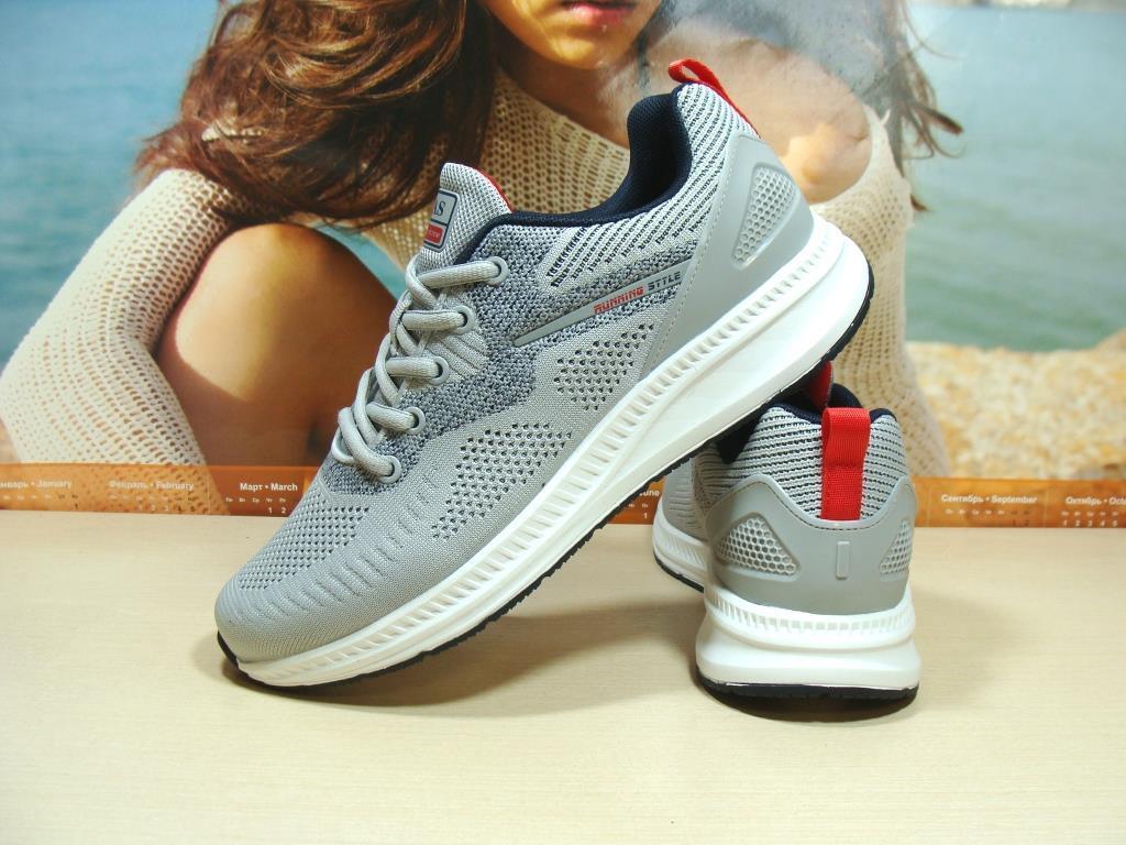 Чоловічі кросівки BaaS Running - 3 світло-сірі 42 р.
