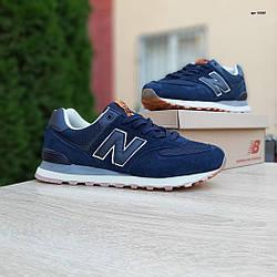 Мужские кроссовки New Balance 574 (синие) 10306
