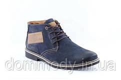 Ботинки мужские из нубука Lock blu зимние