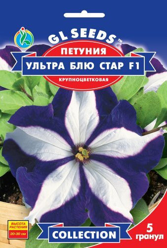 Семена Петунии F1 Ультра Блу Стар (5шт), Collection, TM GL Seeds