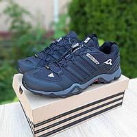 Мужские кроссовки Adidas Swift Terrex Великаны (черно-серые) 10293