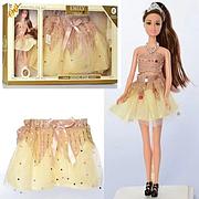 Кукла QJ069B Эмили,29см, шарнирная, юбка 25см, в коробке