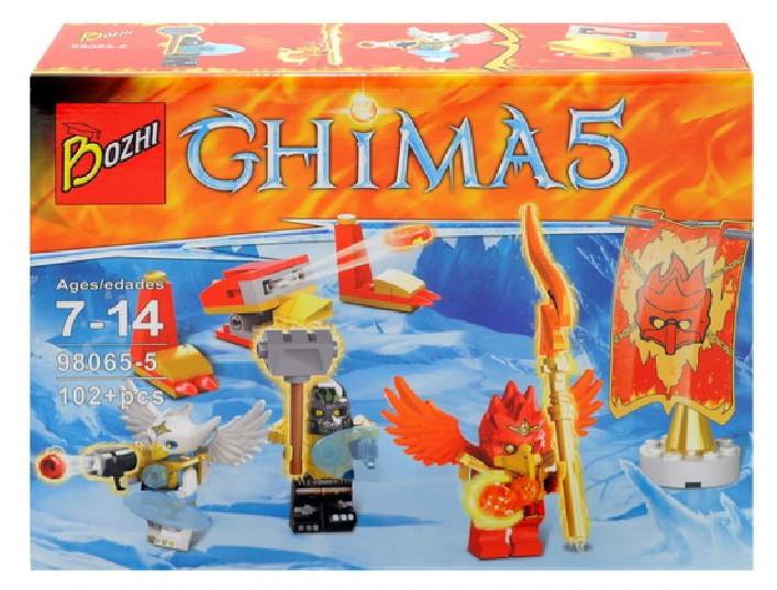 Конструктор Chima 98065-5