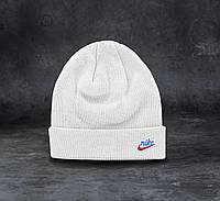 Шапка мужская зимняя теплая качественная двойная белая Найк Heritage Beanie, фото 1