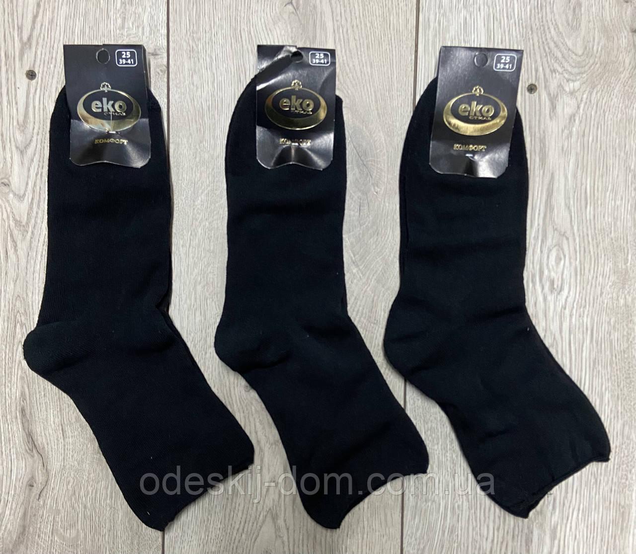 Чоловічі махрові носочки без резинок тм Еко р25