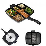 Универсальная антипригарная сковорода гриль Magic Pan на 5 отделений секций