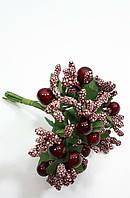 """""""Тичинки з бусинкою"""" темно вишневі, штучні на розетці з листям (1 набір - 12 гілочок ), фото 1"""