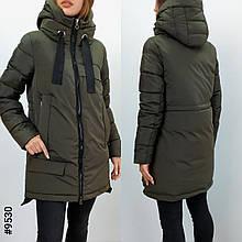 Куртка женская зимняя хаки, капюшон