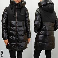 Куртка женская зимняя черная, капюшон