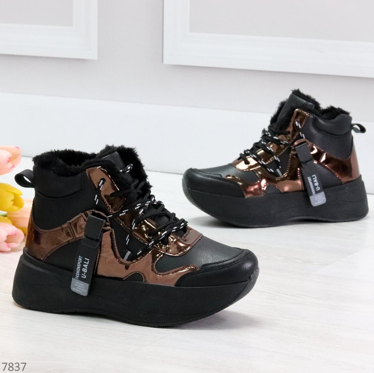 Модные черные бронзовые зимние женские кроссовки сникерсы