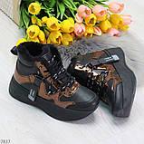 Модные черные бронзовые зимние женские кроссовки сникерсы, фото 2