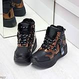 Модные черные бронзовые зимние женские кроссовки сникерсы, фото 9