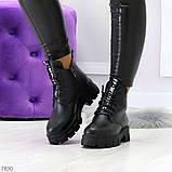 Трендовые черные женские зимние ботинки из натуральной кожи низкий ход, фото 2