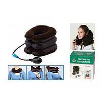 Лечебный воротник ортопедический для шеи Tractors For Cervical Spine