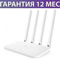 WiFi роутер Xiaomi Mi WiFi Router 4C Global, вай фай маршрутизатор-точка доступа wi fi сяоми/ксиоми