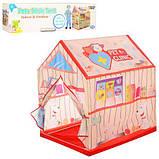Детская игрушечная палатка ветеринарная 5688, фото 2