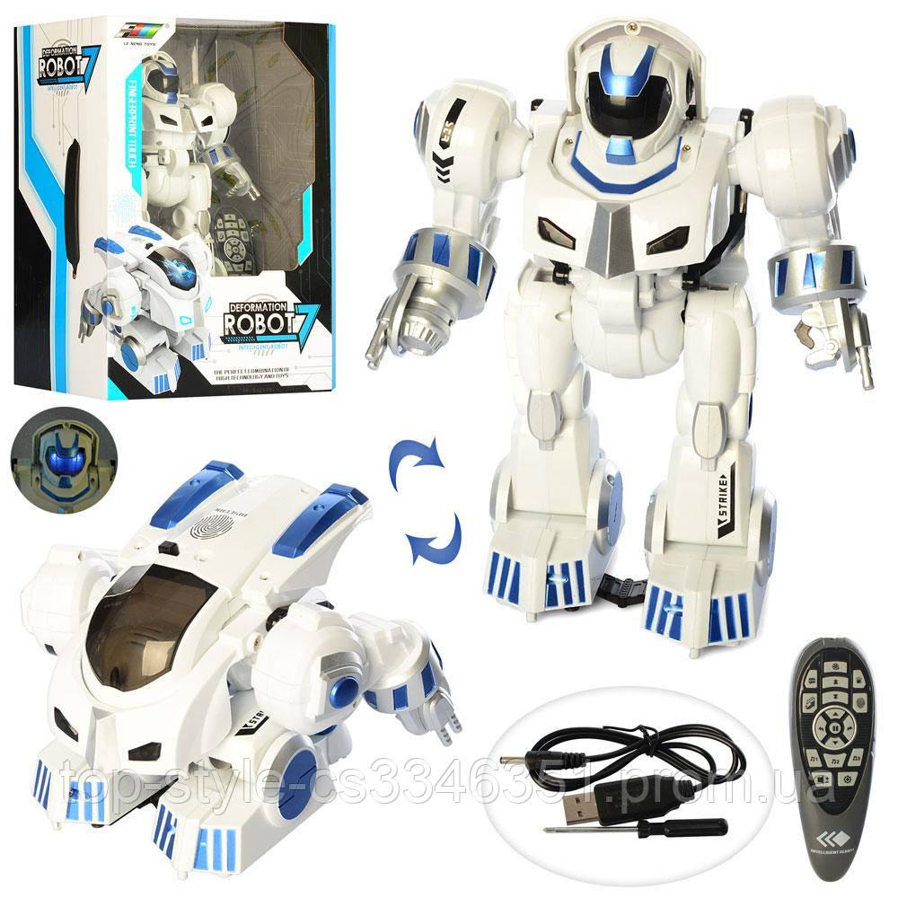 Детский Робот трансформер на пульте управление K4