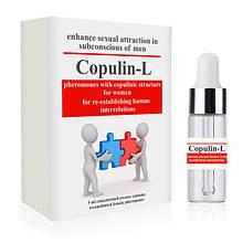 Копулинол - сильнейший женский феромон - 90%