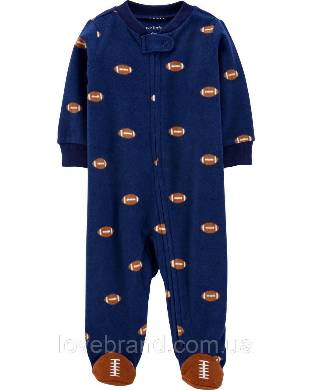 """Флисовый человечек для мальчика Carter's """"Регби"""" синий 3 мес/55-61 см"""