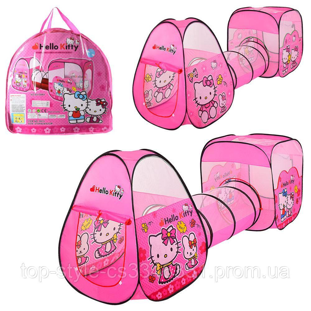 Детская палатка Hello Kitty с тоннелем розовая