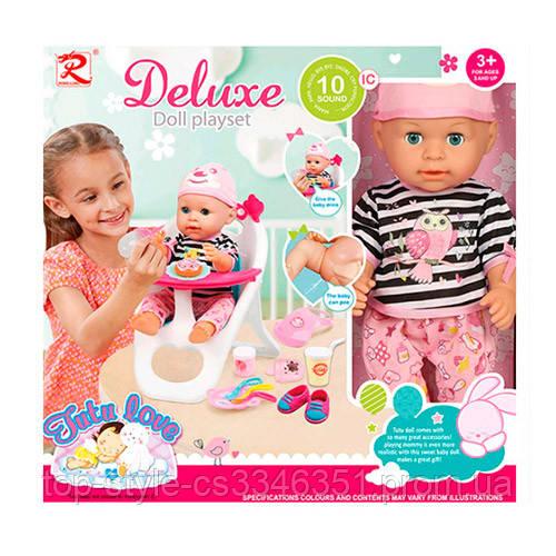 Кукла пупс Deluxe 8385-88 со стульчиком для кормления функциональный с аксессуарами