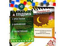 Настольная игра Пандемія, фото 3