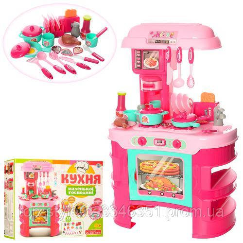 Кухня детская 008 908 Kitchen игровой набор с посудой розовая
