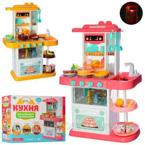 Детская игровая кухня 889-153-154 38 предметов ,вода, свет, звук, продукты