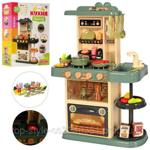 Детская игровая кухня 889-185 на 43 предмета, многофункциональная
