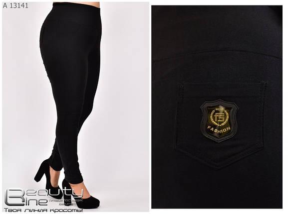 Утягивающие чёрные  женские тёплые лосины с  нашивкой на кармане с 64 по 74 размер, фото 2
