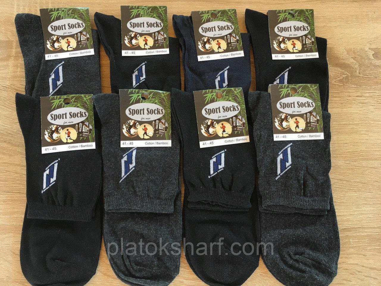Хлопковые носки для мужчин «Разные Эмблемы» Украина, фото 1