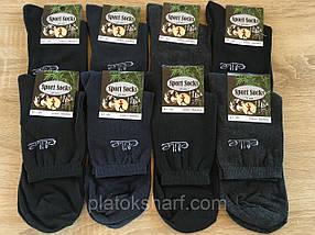 Хлопковые носки для мужчин «Разные Эмблемы» Украина, фото 1, фото 2