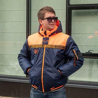 Недорогие зимние куртки мужские  от производителя  46-58  оранжевый