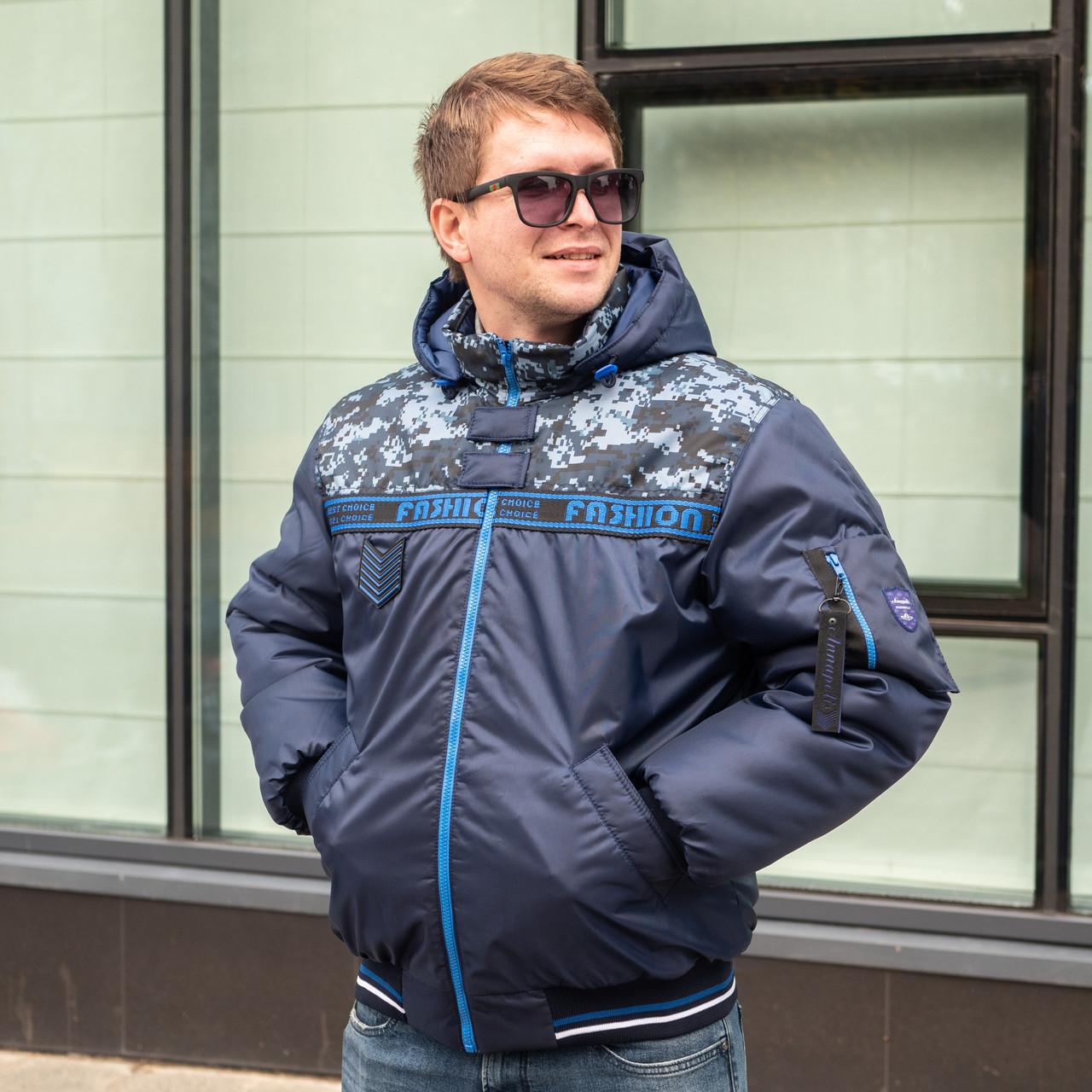 Мужские куртки зимние  от производителя  46-58  электрик