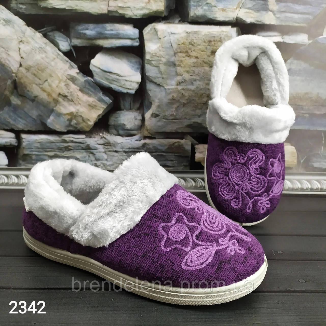 Жіночі теплі тапочки чуні Dago Style на хутрі фіолетові(37-41)