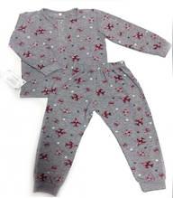Пижама детская  для мальчика, серая D&С fashion