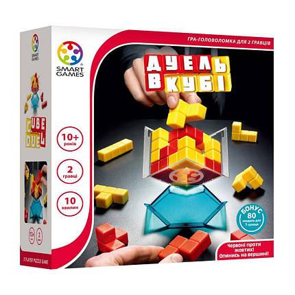 Настольная игра Дуель в кубі (SmartGames), фото 2