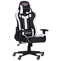 Крісло VR Racer Dexter Laser чорний/білий, TM AMF