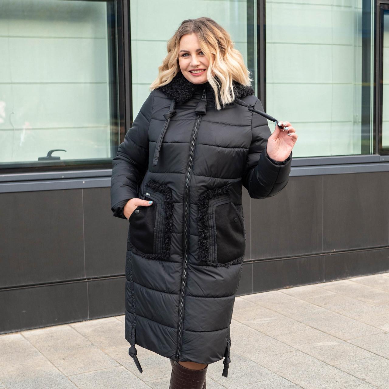 Жіночі зимові куртки великих розмірів 48,50,52,58 чорний