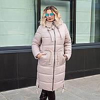 Зимнее женское пальто больших размеров 48 бежевый