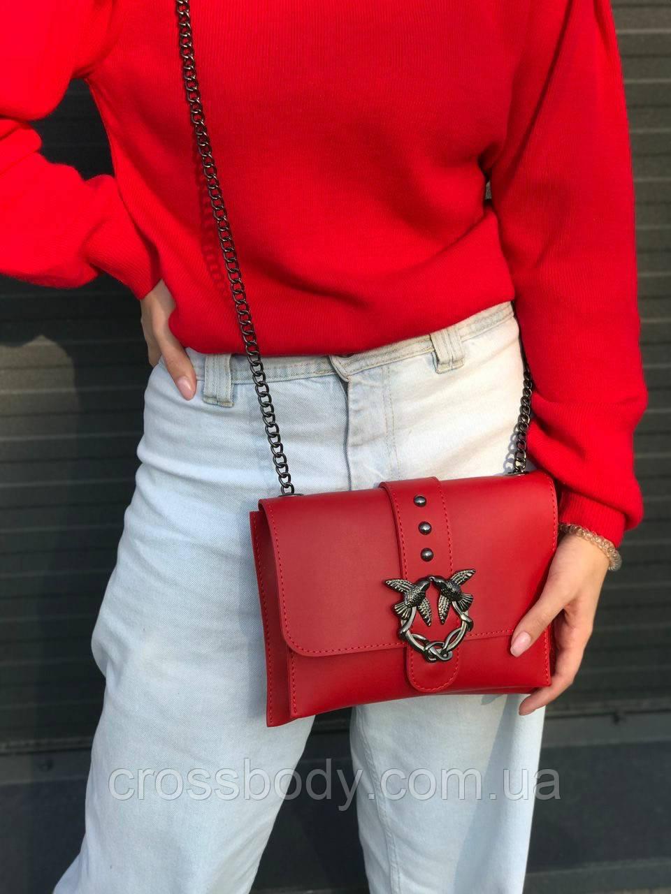 Gucci bags 23x17 чёрный красный желтый пудра бутылка рыжий