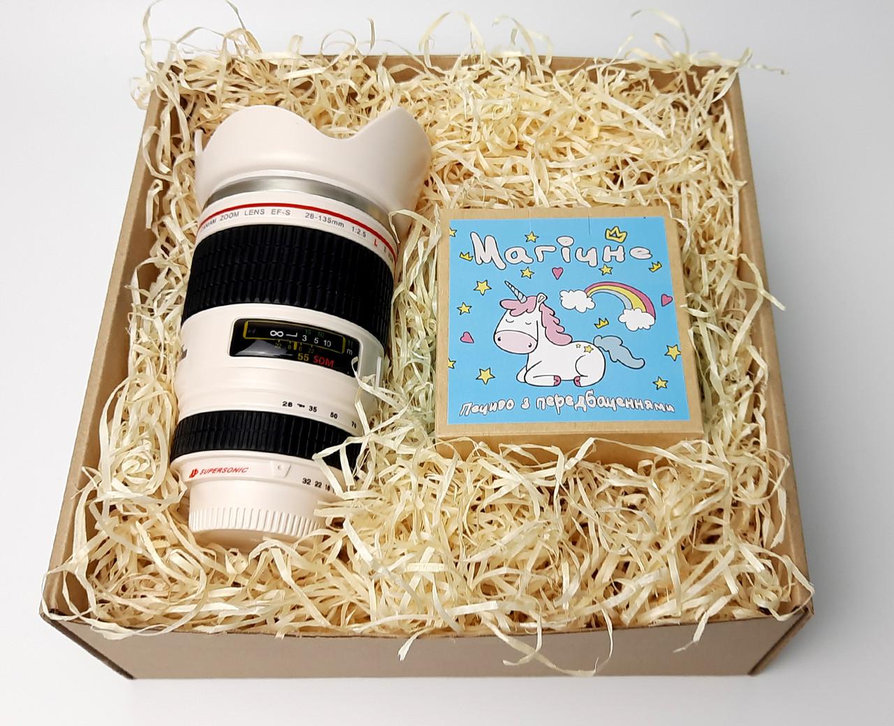"""Подарочный набор  """"Мечты фотографа сбываются"""": кружка-объектив и печенье с предсказаниями """"Магическое"""""""
