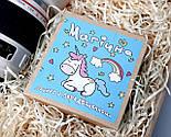 """Подарунковий набір """"Мрії фотографа збуваються"""": кружка-об'єктив і печиво з передбаченнями """"Магічне"""", фото 7"""