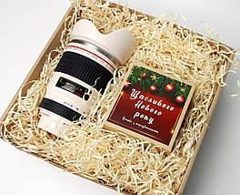 """Подарунковий новорічний набір """"Новорічні мрії фотографа"""": кружка-об'єктив і печиво з передбаченнями"""